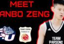 Fanbo Zeng Scouting Report (Gonzaga Commit)